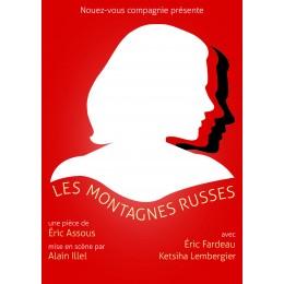 LES MONTAGNES RUSSES